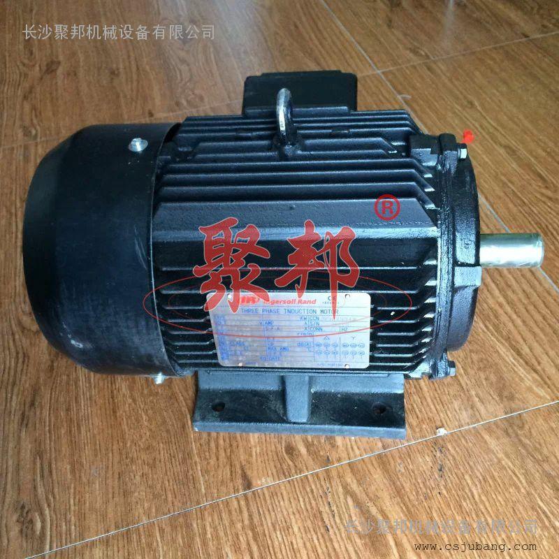 『特惠供应』93473312英格索兰电机_原厂空压机电机