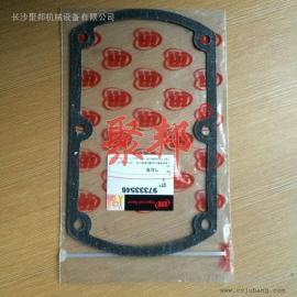 『特惠供应』97333546英格索兰气缸垫_活塞机汽缸垫