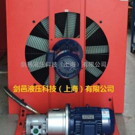 上海剑邑ELDL系列独立循环式稀油润滑站风冷却器散热器
