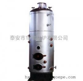 0.1吨立式烧柴燃煤节能蒸汽锅炉 小型燃煤环保蒸汽锅炉