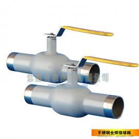 不锈钢全焊接球阀(不锈钢无缝管)