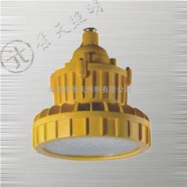 20W-30WLED防爆吸顶灯|圆形LED防爆灯