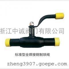 标准型钢制全焊接球阀