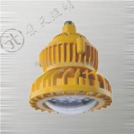 圆形LED防爆灯,20-100W可定制
