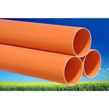 安塞县 子长县MPP电缆护套顶管、品种齐全