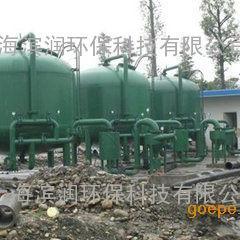 地下水除铁锰设备 井水除铁锰设备 除铁锰水处理厂家
