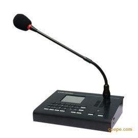 网络广播主机IP网络寻呼话筒SV-8003