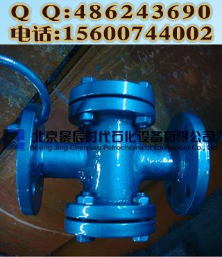 北京管道视镜厂家|DN50铸钢直通视镜 质优价廉 量大从优