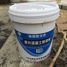 TS透水混凝土胶结料和露骨料透水地坪所用的胶凝剂是不是一样