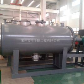 精馏残渣真空耙式干化机ZPG-5000