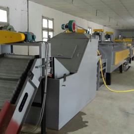 供应华虹连续式网带常温发黑处理生产线、电炉
