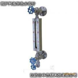 彩色石英管液位/玻璃管液位�/�p色石英管液位�