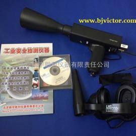 UP9000LRM长距离数字超声波局放检测仪