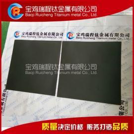 铱钽钛电极厂家直销 回收铜用钛电极