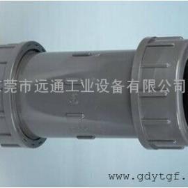 UPVC塑料管件接头 日标 SLG厂家直销 抢修接头