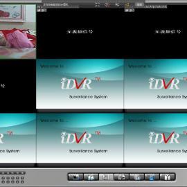 DVR4000 DVR6000视频监控采集卡驱动软件
