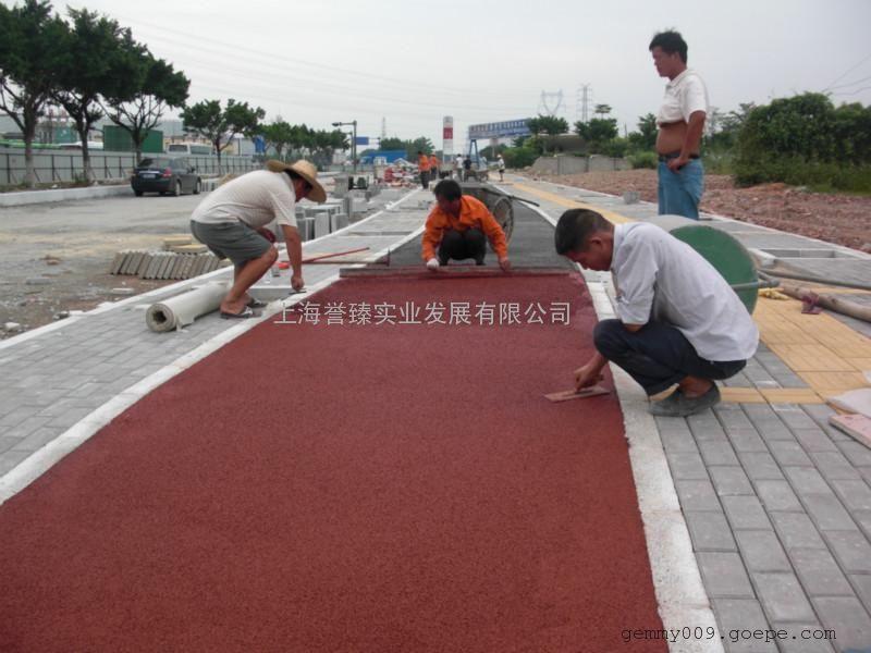 供应SX绍兴绿道透水混凝土材料诸暨彩色路面施工