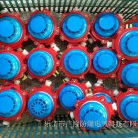 FBGY-YA3203防爆感烟火灾探测器