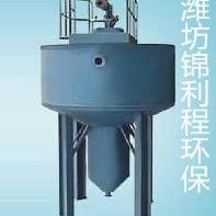 厂家直销可加工定制旋转钟式除砂机