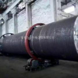 高分子弹性体粉剂回转窑干燥机200kg/h
