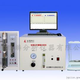电弧红外碳硫仪