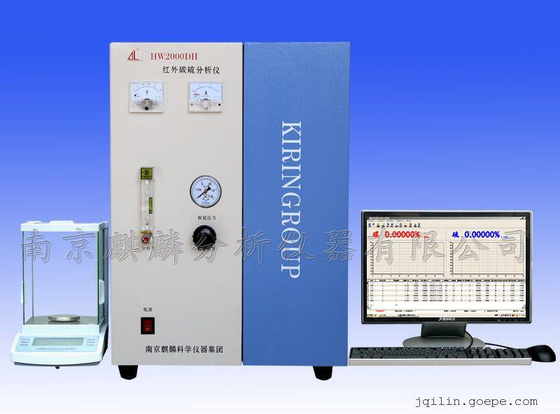 QL-HW2000DH型红外碳硫分析仪器