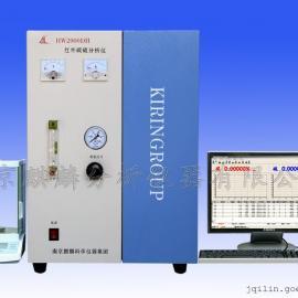 QL-HW2000DH型电弧红外碳硫分析仪