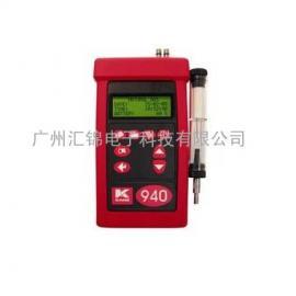 英国凯恩KM950手持式烟气分析仪 烟道气体分析仪 锅炉废气分析仪