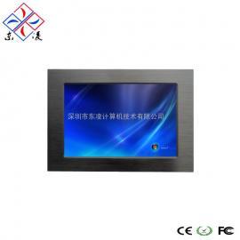 7寸工业平板电脑厂家/价格/直销/批发