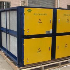 深圳低空排放油烟净化器