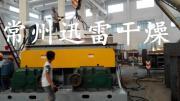 活性污泥专用干燥机,活性污泥专用烘干机