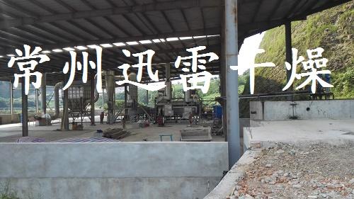 发酵污泥专用烘干机