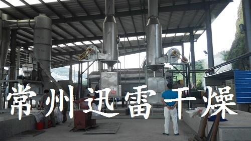 皮革污泥烘干机生产厂家
