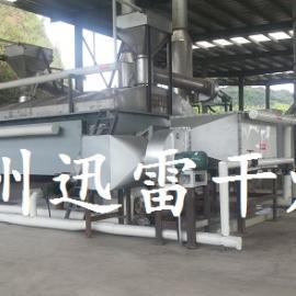 生化污泥专用烘干机,生化污泥烘干设备