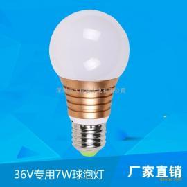 厂家直销矿用防潮防水36V低压LED灯泡球泡灯