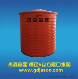 敞口漂水塑料水箱