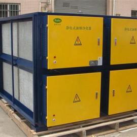 深圳低空排放型油烟净化设备