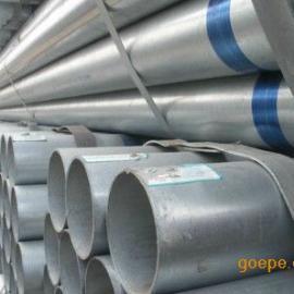 深圳珠江钢管批发