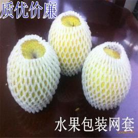 成都水果泡沫网套,四川水果防震网套,水果保护网套
