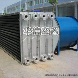 山东厂家专业生产翅片式蒸汽散热器 钢铝绕管型空气换热器批发