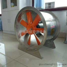 定做烘房烘箱专用热风循环高温轴流风机 可正反转耐高温风机