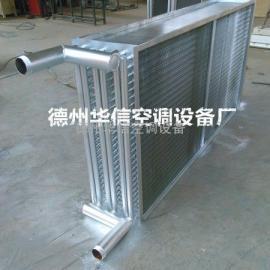 全国地区冷热水式表冷器、铜管表冷器,不锈钢表冷器、盘管表冷器