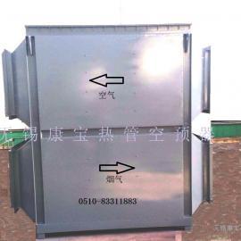 热管换热器 热管余热回收器 热管空预器