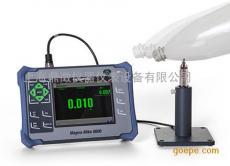 Magna-mike8600霍尔效应测厚仪