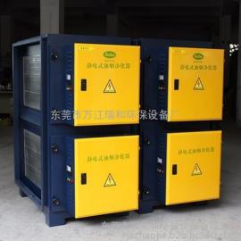 东莞低空排放组合式油烟净化器