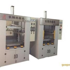 塑料热板焊接机-任丘|献县|沧州塑料热板焊接机供应