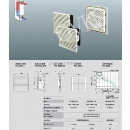 康双批发FK6622.230 电器柜风扇 防水散热风扇