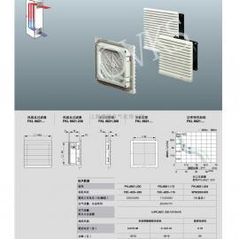 康双零售FK6621.230 防水配电箱散热风扇