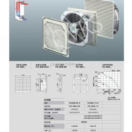 批发康双散热风扇FKL6626.230-D 机柜散热器