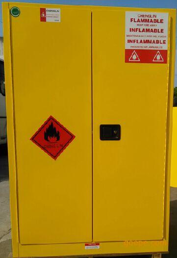 苏州防火柜|防爆柜|60加仑|90加仑|苏州固赛工业设备